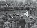 """Particolare della foto di copertina del libro """"La Brigata Ebraica 1944-1946"""""""