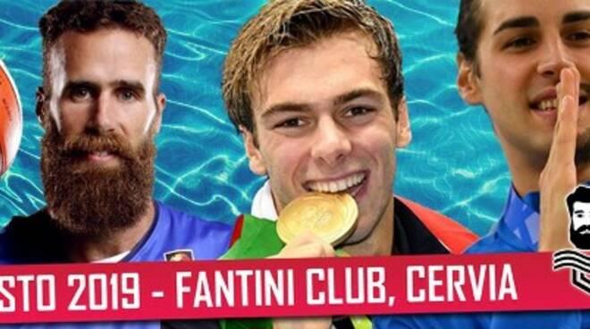 #ggg fantini club