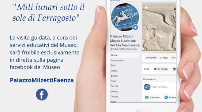 palazzo milzetti virtual tour