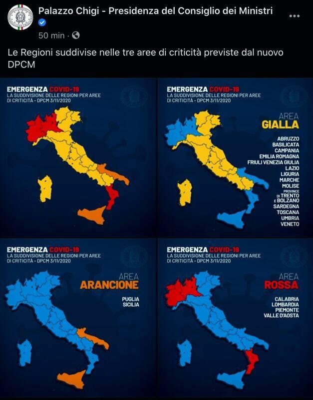 Emilia Romagna In Fascia Gialla Stop Agli Spostamenti Dalle 22 Didattica A Distanza Chiusi I Centri Commerciali Nel Weekend Ravennanotizie It