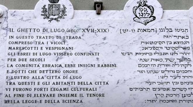 lugo ghetto ebraico