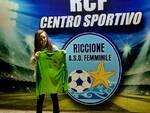 Riccione_Centro_Sportivo